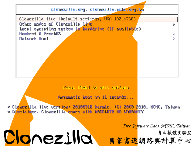 <em>Clonezilla boot menu</em>