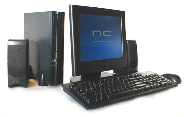 The NIC is available in a bundle with a flatscreen LCD display.