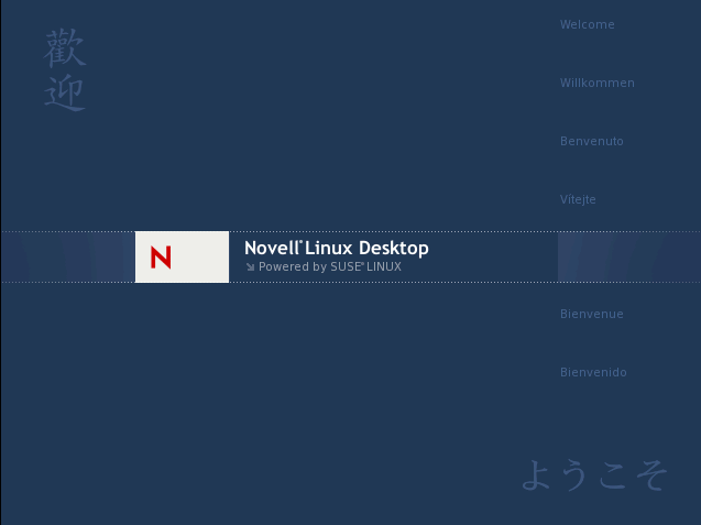 Figure 1: The Novell Desktop Splashscreen.